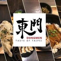 Dongmen ตงเหมิน Rama 3