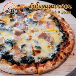 Pizza Hour ลาดพร้าว 87