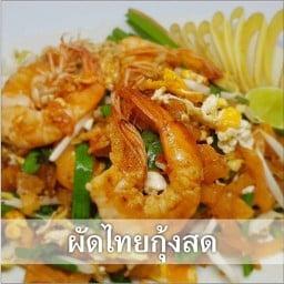 หอยทอด-ผัดไทย by ยายนี