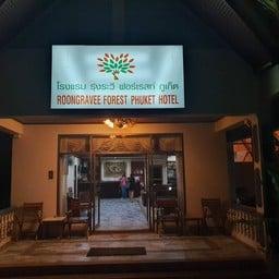 โรงแรม รุ่งระวี ฟอร์เรสท์ ภูเก็ต