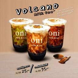 Oni Milk&Tea Samphran หน้าร้านมีโครงการรัฐ สามพราน