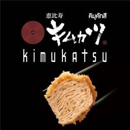 Kimukatsu Tei เซ็นทรัลปิ่นเกล้า