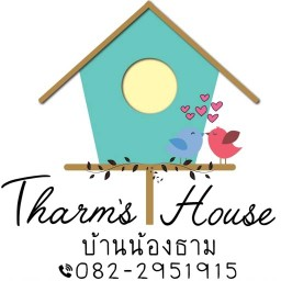 บ้านน้องธาม ( Tharm's House ) 1