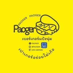 Paoger เบอร์เกอร์แป้งนุ่ม