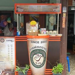 Miracle coffee @ สิทธิวงศ์