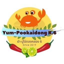 Yum-Pookaidong K.6 คลองหก