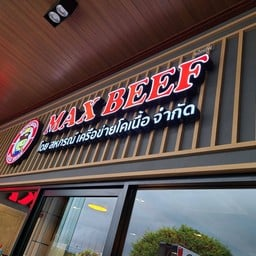 Maxbeef Buffet Y Square Food Mall