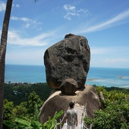Overlap Stone เกาะสมุย