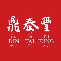 Din Tai Fung Central Pinklao
