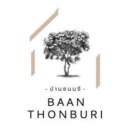 บ้าน ธนบุรี  By Thonburi Garden ตรงข้ามซอยพุทธบูชา 45