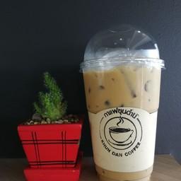 Khundan Coffee