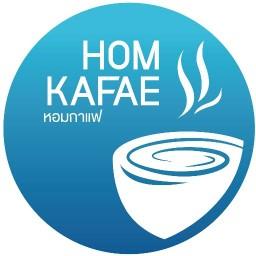 หอมกาแฟ