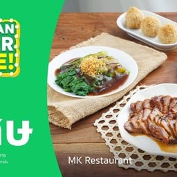 MK Restaurants เซ็นทรัล อุดรธานี