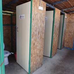 ห้องน้ำรวมด้านนอก