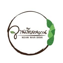 จานเขียวหวาน เขาใหญ่ Keaw Wan Dish Khao Yai