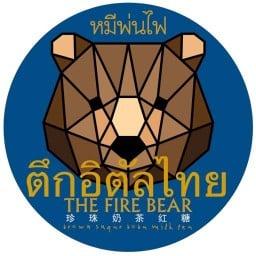 ชานมไข่มุก หมีพ่นไฟ อิตัลไทย