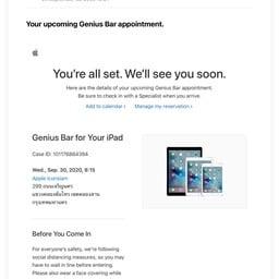 Apple ชื่อนี้ให้ความมั่นใจในคุณภาพสินค้า และการให้บริการ?!?!?!