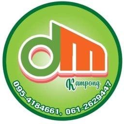 DM Kampong Halal อาหารพื้นเมืองมลายูฮาลาล