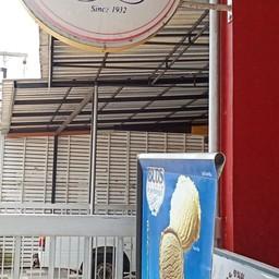 buds icecream นราธิวาส