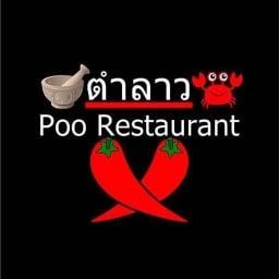 ตำลาว by poorestaurant