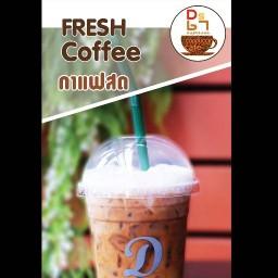 Ds67 Espresso*Shibuya Cafe Sukhumvit 67