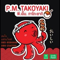 P.M. TAKOYAKI(แบล็คมาร์เก็ต)