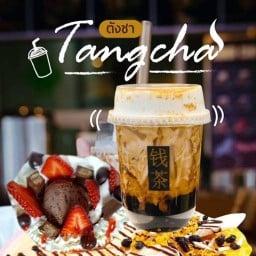 Tangcha cafe สาขาหนองหอย