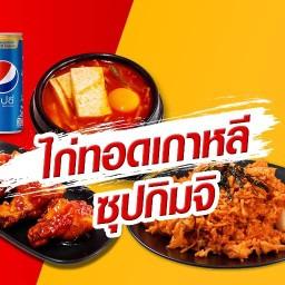 LaLa Chick -ไก่ทอดเกาหลี Hat Yai