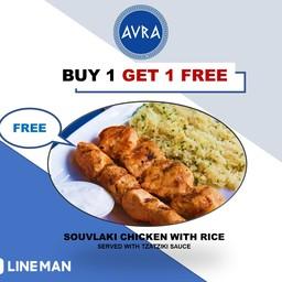 Promotion get 1 free chicken skewer: Souvlaki Chicken