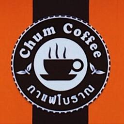 ฉ่ำ กาแฟ สาขาตาก