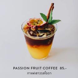 กาแฟเสาวรสโซดา