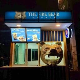 The Fire Bear หมีพ่นไฟ เทศบาลบางบัวทอง