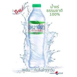 น้ำแร่อควาฟิน่า ขนาด 550 ml