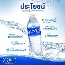 น้ำดื่มอควาฟิน่า ขนาด 550 ml.