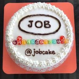 Job cake ถนนรื่นรมย์