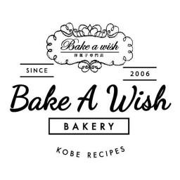 Bake A Wish CentralFestival Hatyai เซ็นทรัลเฟสติวัล หาดใหญ่