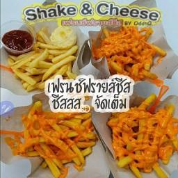 Potato shake&cheese( เฟรนช์ฟรายส์ชีส) Food Court ชั้น1 ตลาด index บางใหญ่