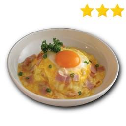 Volcanic Omelette Rice Ham 99