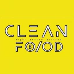 8percent Cleanfood นาเกลือ ซ.18 นาเกลือ ซ.18