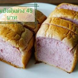 ขนมปังโอชิน