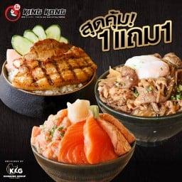 Kingkong Buffet The Market Bangkok