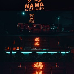 MAMA is calling