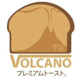 The Volcano หลัง มช.