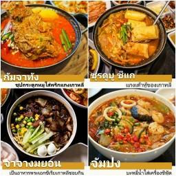 แดกา บาบีคิว ร้านอาหารเกาหลี (Daega Korean BBQ)