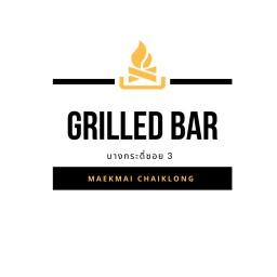 Grilled Bar เนื้อย่าง คอหมูย่าง หมึกย่าง ทะเลเผา