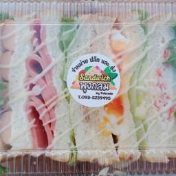 Sandwich พุงกลม by.Pakrada