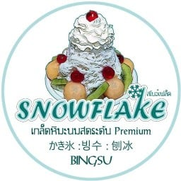 Snowflake ตลาดนัดเลียบด่วนรามอินทรา ตลาดนัดเลียบด่วนรามอินทรา