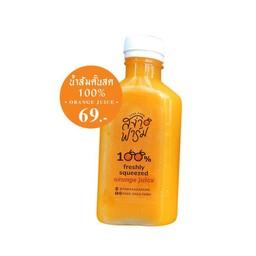 น้ำส้มคั้นสด100%