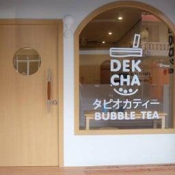 DekCha สงขลา