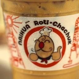 กาแฟ [ร้านนายหัวชาชัก]
